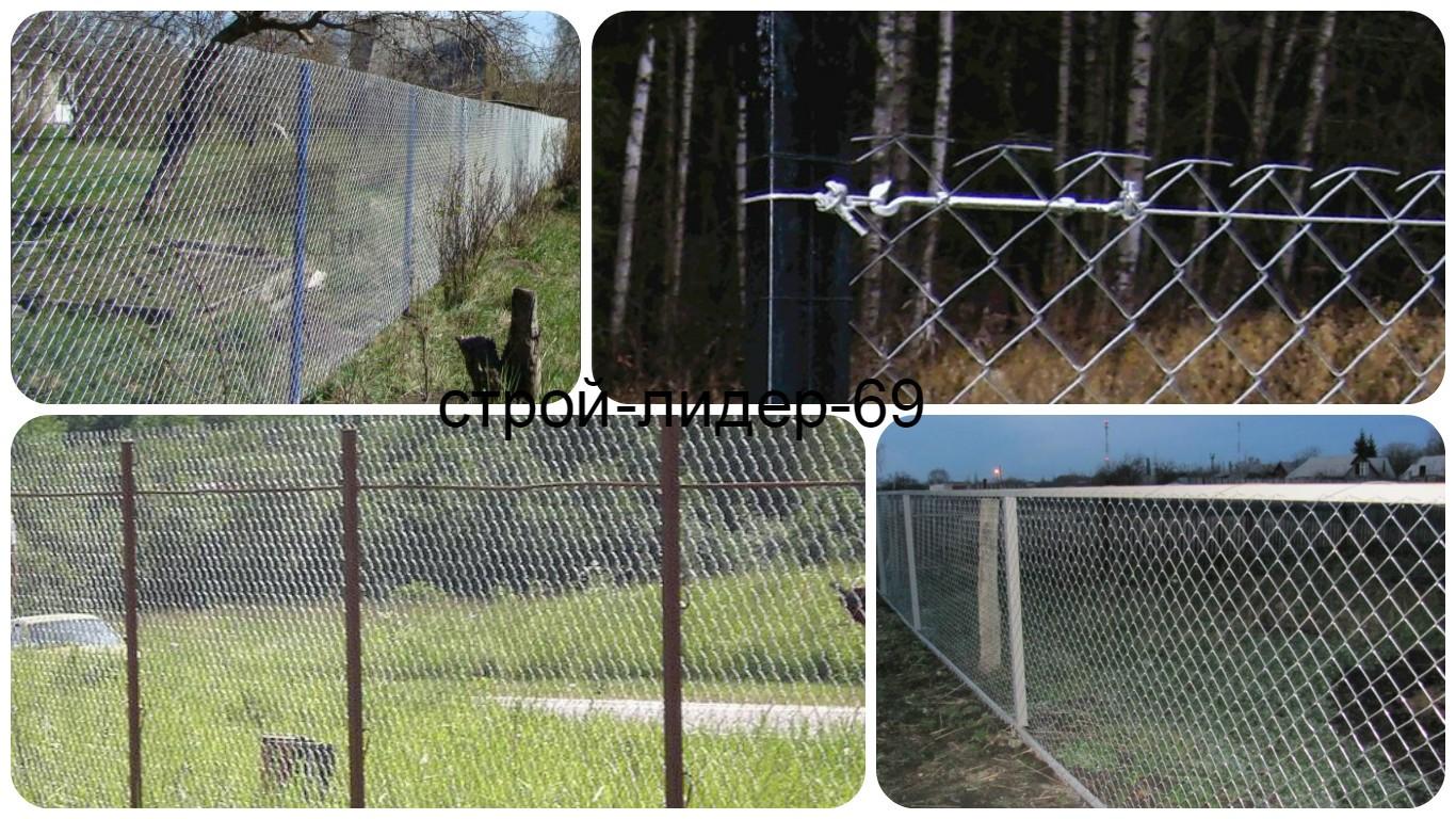 Как я сделал забор из сетки 943
