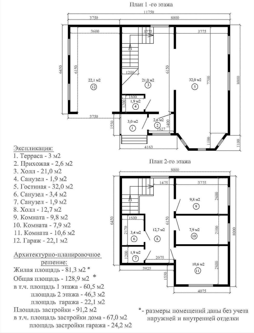 ДК-24_план-1
